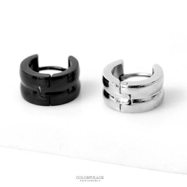 耳環7mm內凹痕素面鋼製耳針耳環柒彩年代【ND576】單支