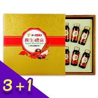 父親節美食推薦【買3送1】活氣高麗蔘飲禮盒(10瓶/盒)