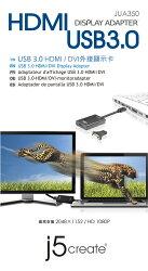 凱捷 kaijet JUA350 USB3.0 HDMI/DVI 外接顯示卡