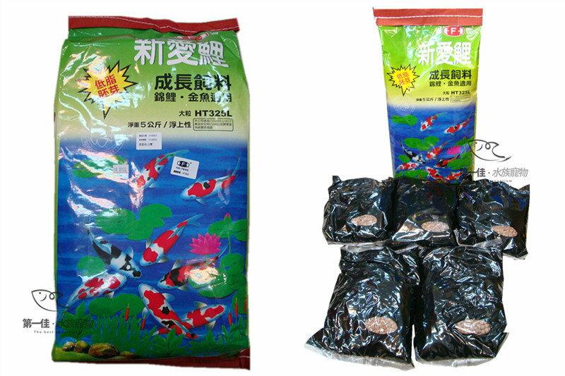 [第一佳水族寵物] 台灣海豐Alife1kg-大粒低脂胚芽錦鯉成長飼料新愛鯉系列魚菜共生[單包販售]