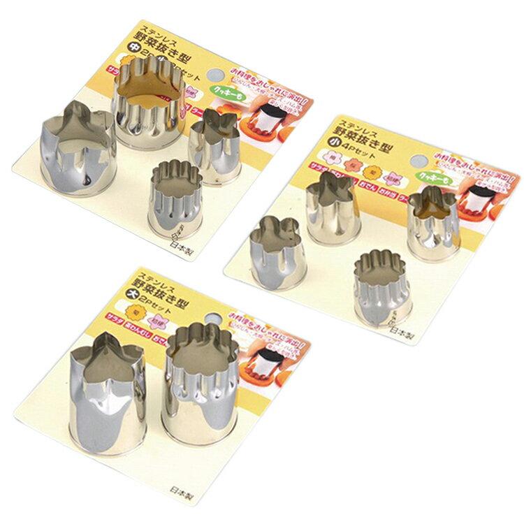 日本製 ECHO 不鏽鋼壓模 餅乾 蔬菜 起司火腿 蛋皮 模具 大/中/小 3款 日本進口正版 101642