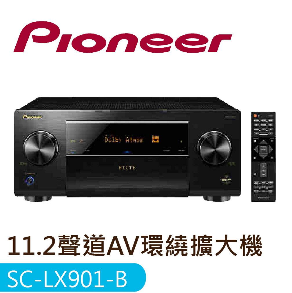 <br/><br/>  【Pioneer 先鋒】11.2聲道AV環繞擴大機 SC-LX901-B<br/><br/>