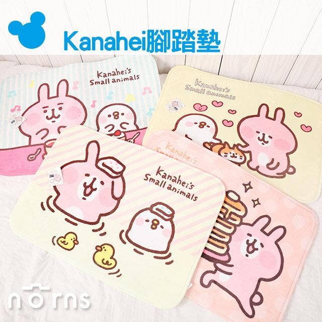 NORNS【Kanahei腳踏墊】正版卡娜赫拉 兔兔P助 地毯 地墊 防滑 居家止滑墊