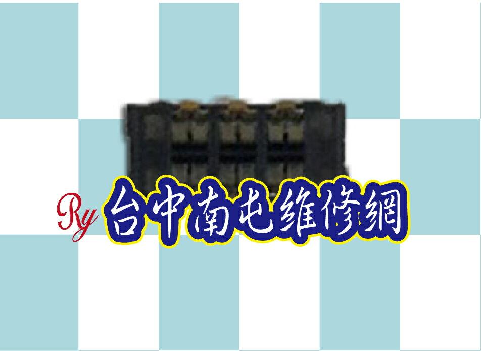 ASUS A80 電池接座 DIY價 99元-Ry台中南屯維修網