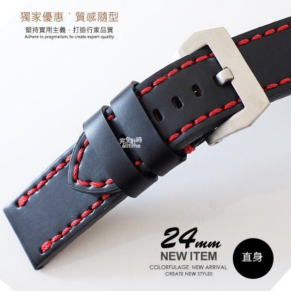 【完全計時】手錶館│Panerai沛納海代用 手工粗線高級加厚 錶帶24mm 黑紅跑車 粗線款 直身 超跑 法拉利款