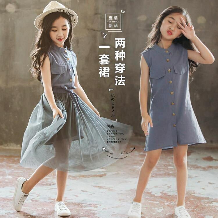 洋裝 女童連身裙夏裝韓版時尚中大兒童文藝風紗裙洋氣裙子潮衣