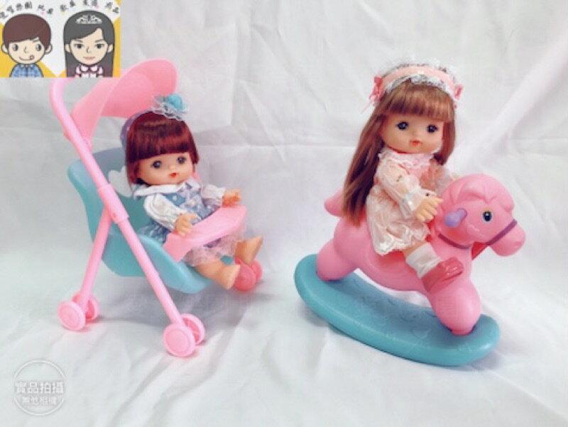 (現貨)小美樂配件 小美樂衣服 娃娃衣服 娃娃配件 娃娃衣服 換裝 換裝娃娃 辦家家酒 搖搖馬 推車