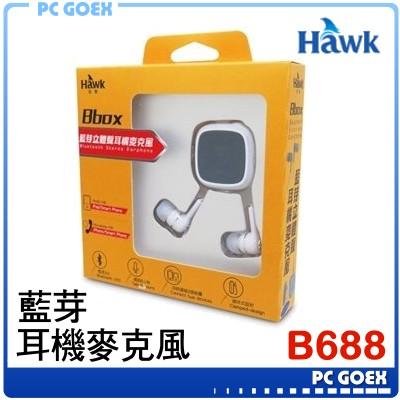 Hawk 逸盛 B688 白 藍芽立體聲耳機麥克風☆pcgoex 軒揚☆