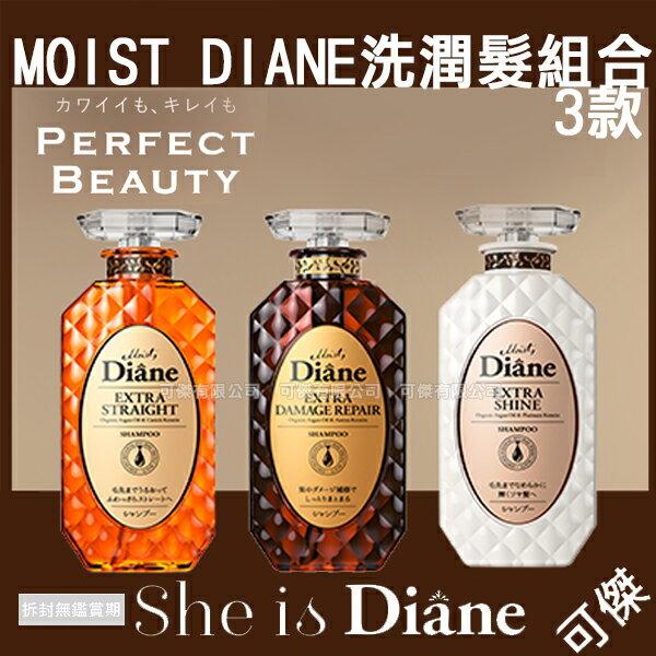 MOISTDIANE摩植物油無硅洗髮水護髮素450ML洗髮乳護髮乳組合潤髮乳+洗髮精各1入