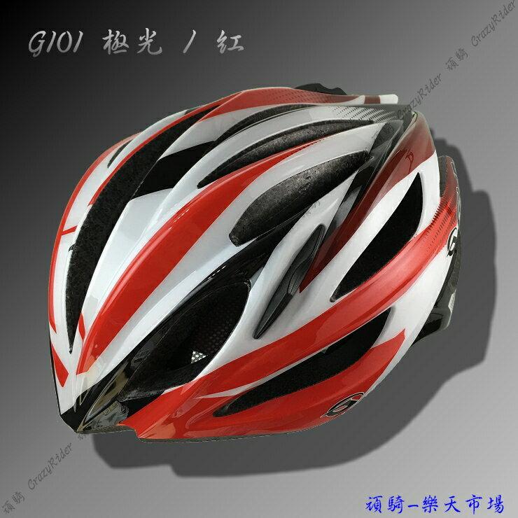 【頑騎】免運費【GVR】G101 一體成型超輕量 19孔通風系統 鷹眼系列-極光-紅色 0