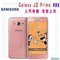 Samsung 三星到【星欣】SAMSUNG Galaxy J2 Prime 尊爵版 (G532G) 5吋入門自拍手機 直購價