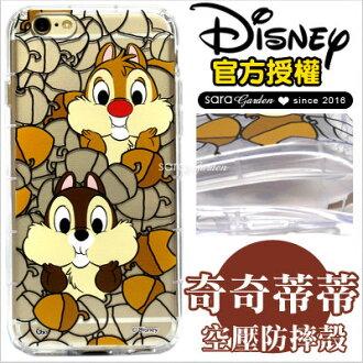 授權 迪士尼 高清 防摔殼 空壓殼 iPhone 6 6S Plus S7 Edge Note5 J5 J7 Z5 Z5P 530 825 830 X9 M10 手機殼奇奇蒂蒂【D0601041】