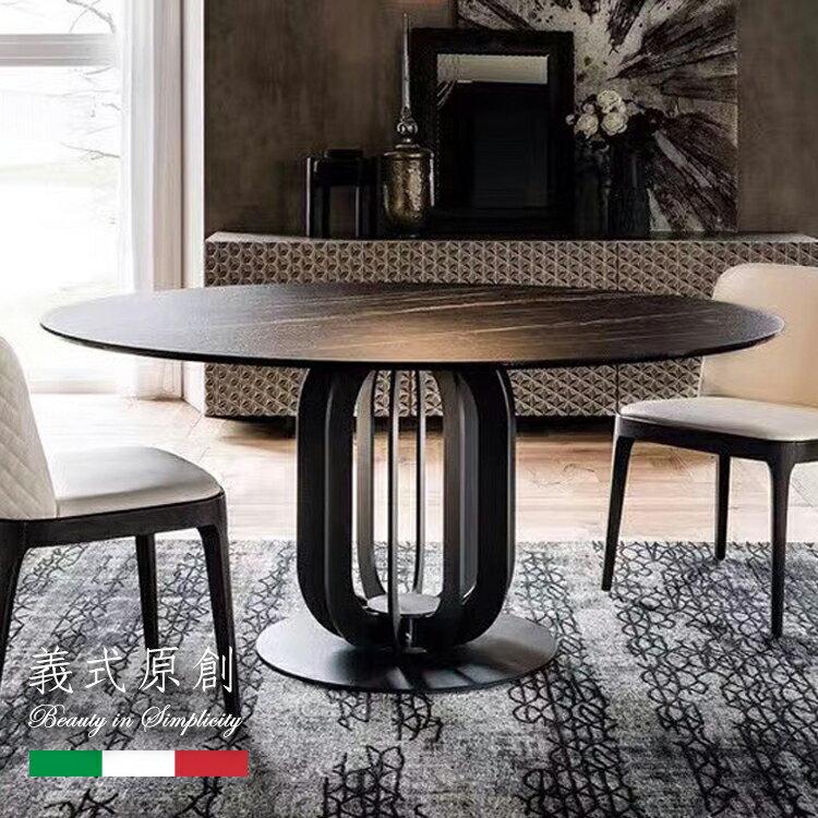【凱迪家具】K23-01-6義式輕奢簡約風岩板4.5尺圓餐桌/可刷卡