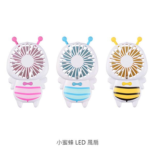 強尼拍賣~小蜜蜂LED風扇炫光手持輕便兩段風速
