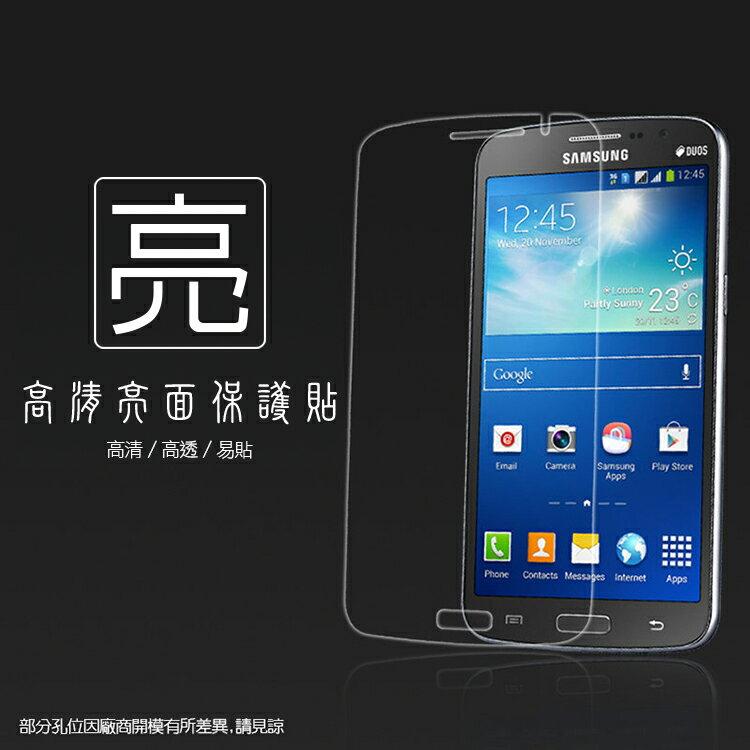 亮面螢幕保護貼 SAMSUNG 三星 Galaxy Grand 2 G7102/G7106 保護貼 亮貼 亮面貼