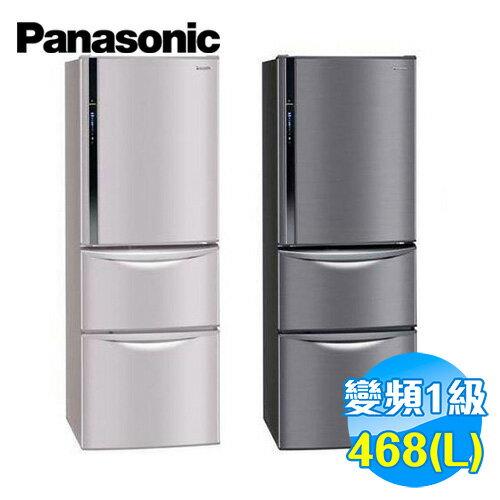 國際 Panasonic 468公升三門變頻冰箱 NR-C477HV