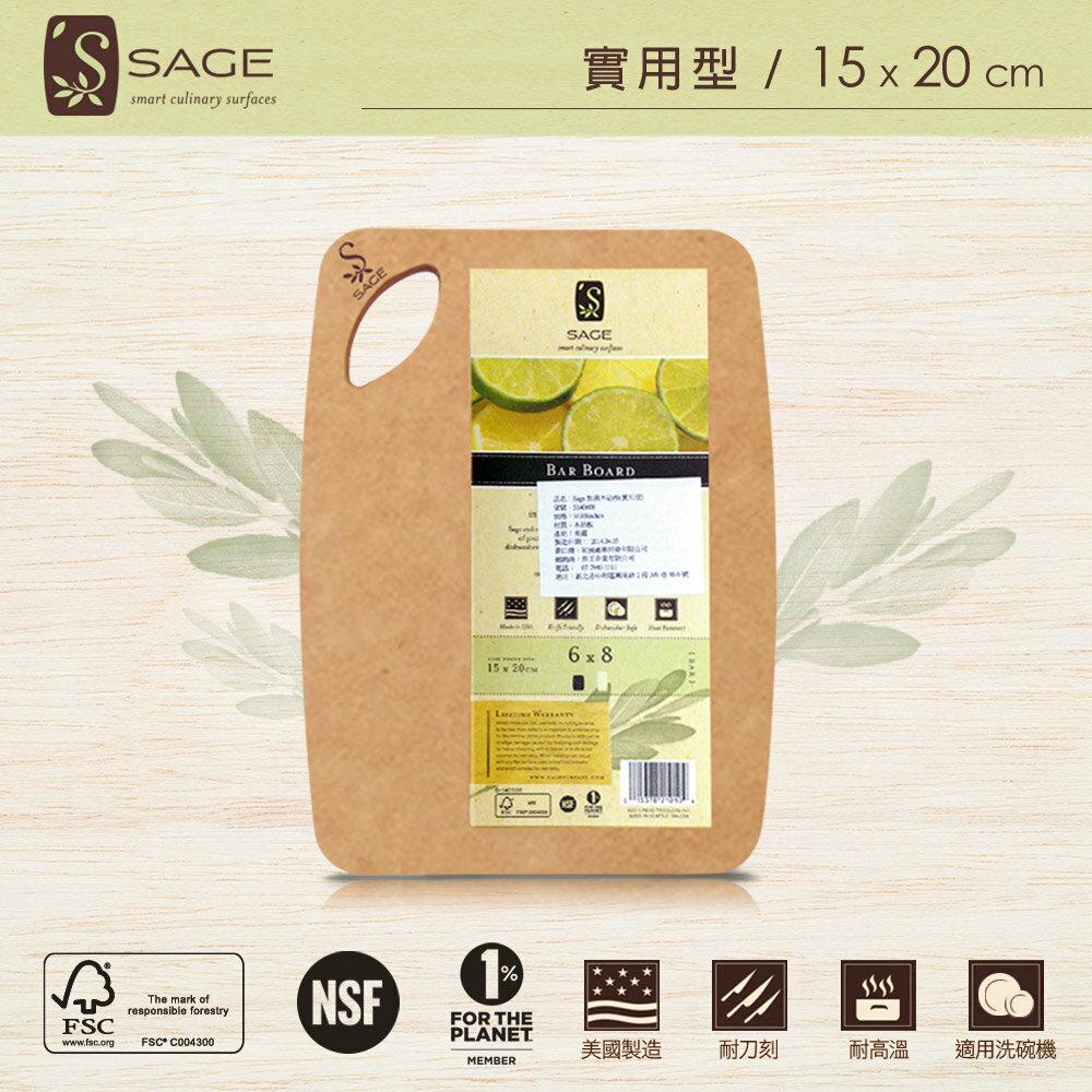 SAGE 美國原裝抗菌木砧板-實用型