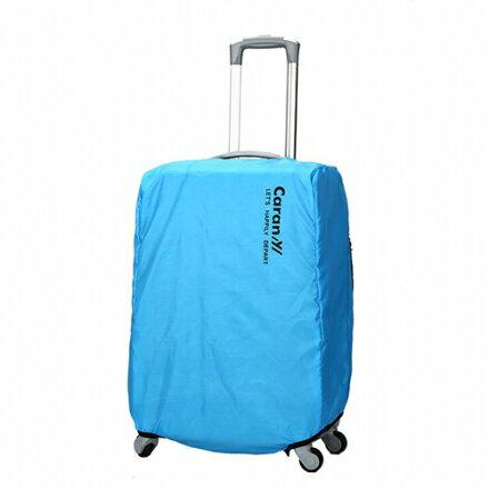 【CARANY】24吋強韌防刮行李箱套/防塵袋/旅行箱防雨罩(水藍色107-021B)【威奇包仔通】