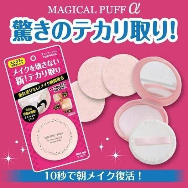 [美妝小物]女人我最大推薦Magical Puff 神奇吸油海棉纖維粉撲604004海渡