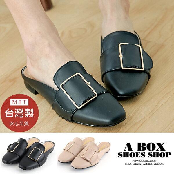 【KD6329】氣質優雅細方釦素色低跟穆勒鞋時尚舒適好穿拖懶人鞋MIT台灣製2CM2色