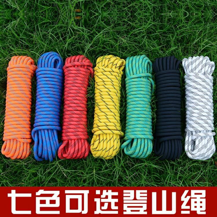 12mm 30米消防繩登山繩耐磨戶外尼龍繩