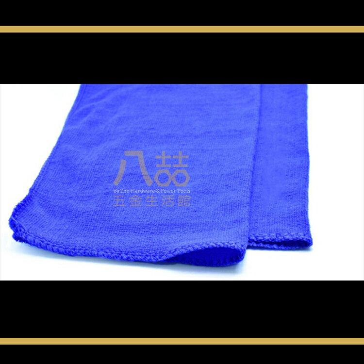 超細纖維毛巾 柔軟 汽車護理清潔 洗滌清潔布 30X30CM 洗車毛巾 浴巾 超吸水 不變形 洗車 沙灘巾 F 2