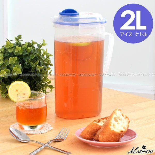 收納|日本MAKINO好媽咪冷熱兩用水壺|台灣製 水瓶茶壺 保溫隨行 飲料水杯冷泡茶 牧野丁丁