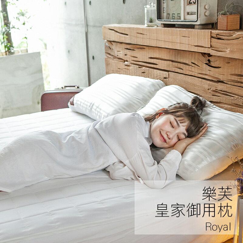枕頭  /  抗菌枕【樂芙皇家御用枕-兩入組】立體結構會呼吸的枕頭 戀家小舖,台灣製造S-AEI401 5