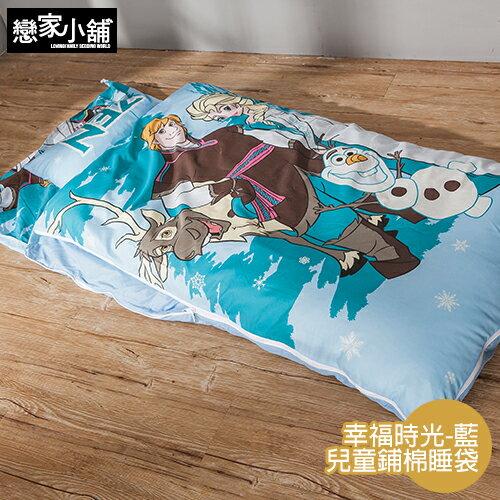 睡袋  兒童鋪棉睡袋~幸福時光藍~FROZEN冰雪奇緣,幼兒園 ,  卡通 ,免 ,超取限