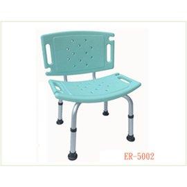 ER-5002 有背洗澡椅 居家輔具-鋁合金防滑洗澡弧型坐椅