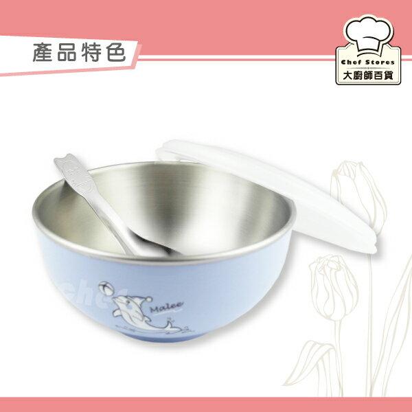 斑馬牌彩色不銹鋼兒童碗PP蓋隔熱碗四色可選(單入)附湯匙-大廚師百貨