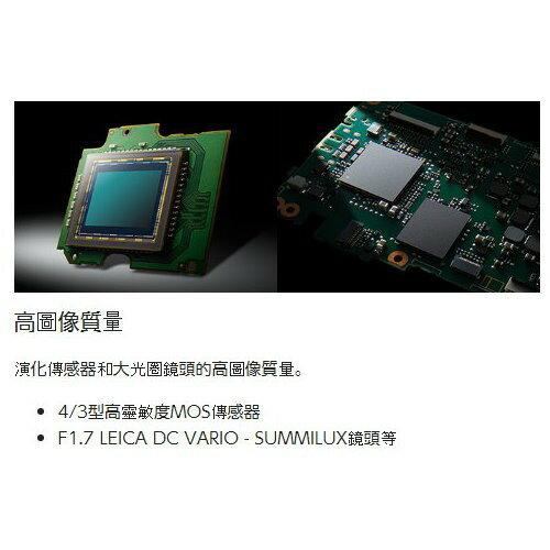 [贈國際水果碗] Panasonic 數位類單眼 DC-LX100M2 LX100M2 4/3系統 大光圈 類單 相機 公司貨 台南上新