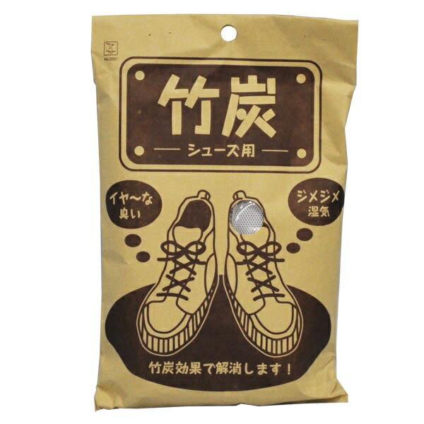 日本原裝進口小久保 KOKUBO-竹碳除濕消臭-鞋用 2入