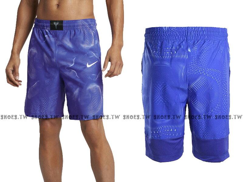 Shoestw【831379-452】NIKE SHIELD KOBE 籃球褲 短褲 防潑水 有口袋 藍白色 曼巴