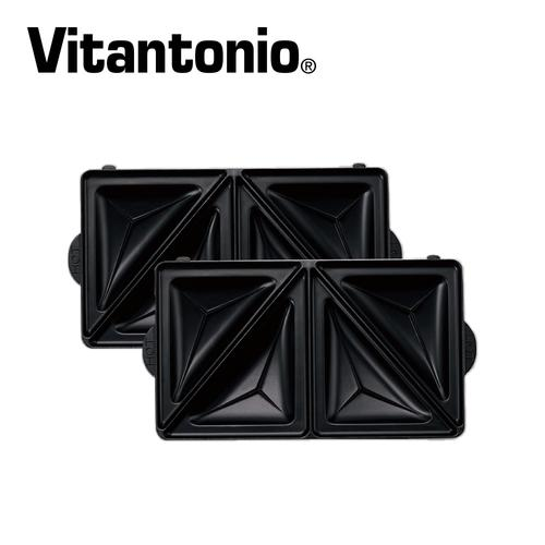 【中壢NOVA-水世界】Vitantonio 鬆餅機 專用烤盤【熱壓三明治】HT 小V鬆餅機 全新品-盒裝