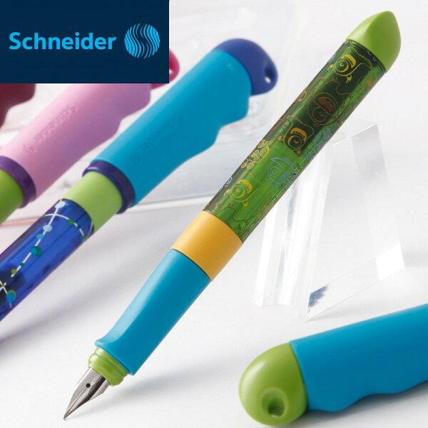 文五雙全x文具五金生活館:德國Schneider施奈德BaseKid628兒童習字鋼筆塗鴉A右手