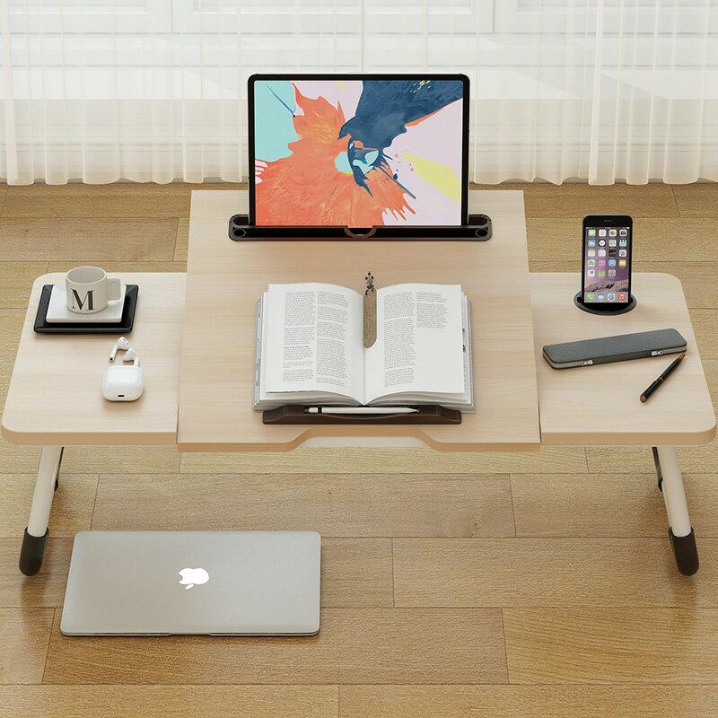 床上折疊桌 床上桌折疊小桌子宿舍寫字桌大學生簡易書桌臥室坐地懶人電腦床桌『CM40282』