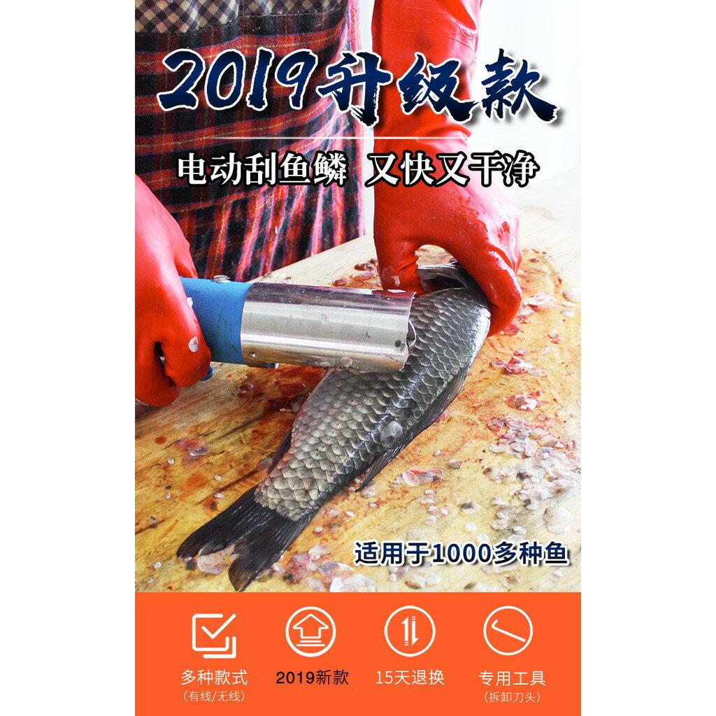 電動魚鱗刨刮鱗器殺魚工具商用全自動防水刮魚鱗器打去魚鱗機神器ATF 3