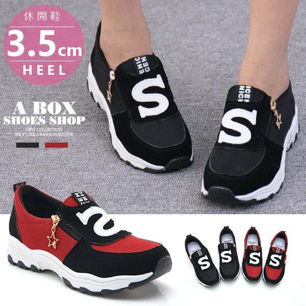 【AWSNB-29】嚴選簡約韓版麂皮透氣網布 厚底增高3.5cm 運動休閒鞋 懶人鞋 帆布鞋 2色