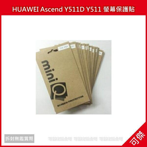 可傑  華為 HUAWEI Ascend Y511D Y511 螢幕保護貼 靜電吸附 高透光
