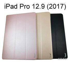 【Dapad】三折皮套AppleiPadPro12.9(2017)平板