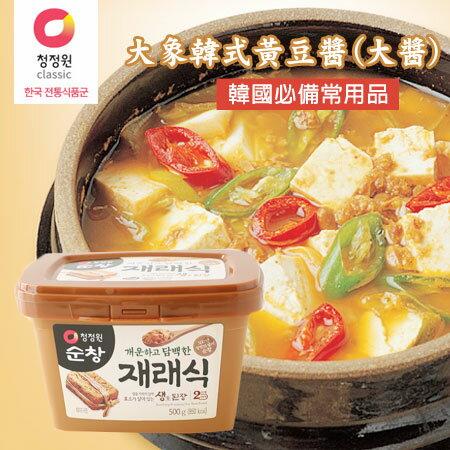 韓國 大象 韓式黃豆醬 大醬 (味噌) 500g 豆醬 黃豆醬 大醬湯 海帶味噌湯 韓式醬 醬料 湯底【N100637】