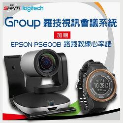 【免運+贈 PS-600B 心率有氧教練手錶】羅技 Logitech Group 視訊會議系統