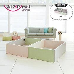 韓國 Alzipmat 粉色遊戲城堡(G)208x148x40cm★衛立兒生活館★