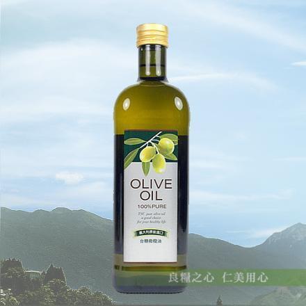 台糖 純級橄欖油(1公升/瓶)