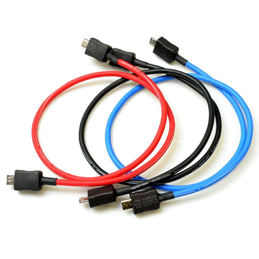 志達電子 DL007 鐵三角 Micro USB 公- Micro USB 公 OTG USB DAC 專用傳輸線 適用AT-PHA100 DA-10