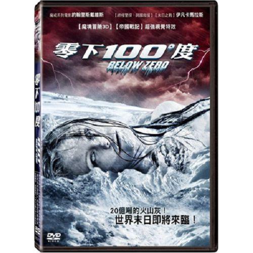 零下100度DVD