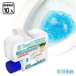 歐奇納 OHKINA 犀利爸爸2代水壓式馬桶定量漸層花香清潔劑120ml(10入裝)