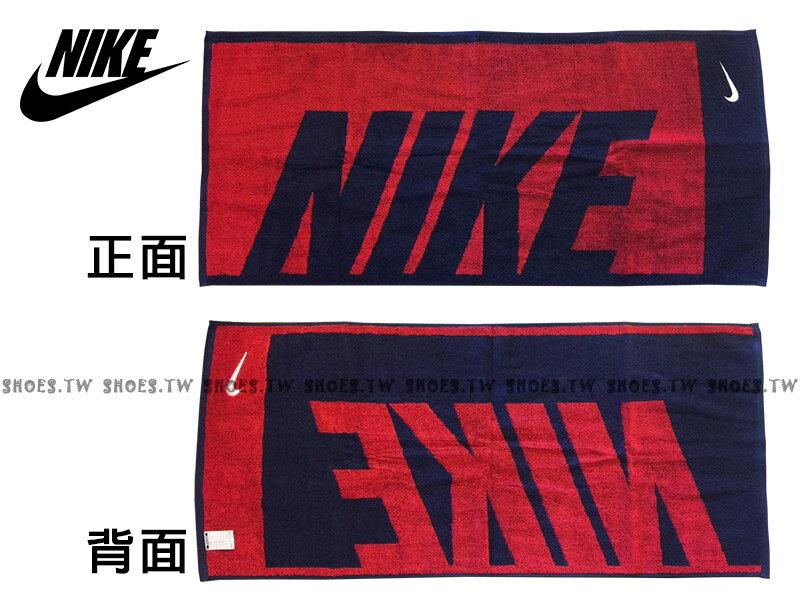 Shoestw【AC2383-460】NIKE毛巾 運動毛巾 LOGO 盒裝 深藍紅 純棉 2017新款