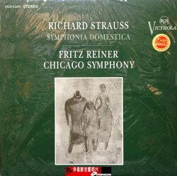 【停看聽音響唱片】【黑膠LP】R.STRAUSS-SYMPHONIA DOMESTICA ~ REINER.CHICAGO SYMPHONY